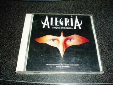 CD「シルク・ドゥ・ソレイユ/アレグリア」ALEGRIA