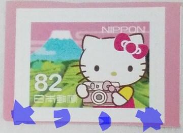 SANRIO サンリオ ハローキティ 地方版 東海版 82円切手 日本郵便