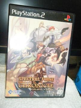 スペクトラルフォースクロニクル(PS2用)