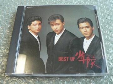 ベストCD【BEST OF 少年隊】仮面舞踏会/デカメロン伝説/君だけに