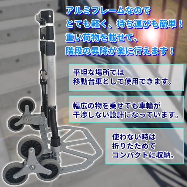 階段台車 アルミ製 折りたたみ式 3輪台車 ゴムバンド付 < インテリア/ライフの