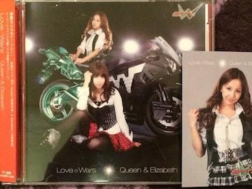 超レア!☆板野友美.河西智美/Love Wars☆初回盤/CD+DVD+トレカ