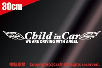 Child in Car WE ARE DRIVING WITH ANGEL/ステッカー(t4n白