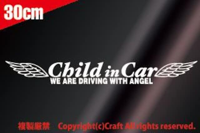 Child in Car WE ARE DRIVING WITH ANGEL/ステッカー(t4n白  < キッズ/ベビーの