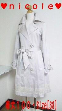【nicole】[グレーカラー]長袖コート花柄レース・Size[38]