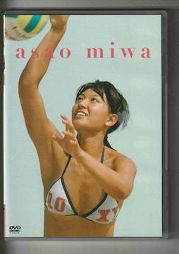 浅尾美和 / asao miwa (中古品)