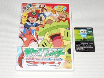 DVD★ポケットモンスター アドバンスジェネレーション 2004 8