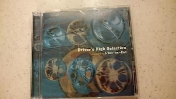 L'Arc-en-Ciel「Driver's Hight Selection」限定/ラルク VAMPS HYDE
