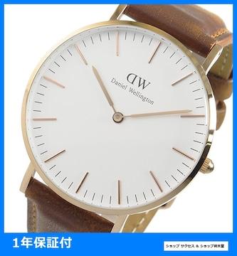 新品■ダニエル ウェリントン 36mm 腕時計 DW00100111 男女兼用