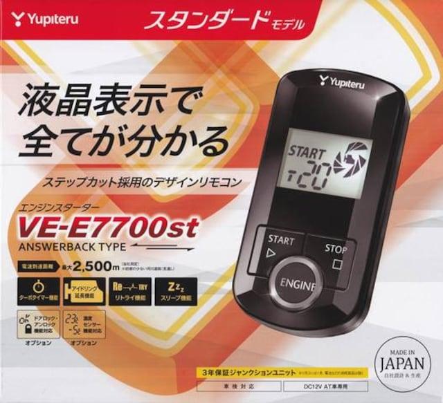 ユピテル 液晶 双方向 リモコンスターター VE-E7700st 新品 < 自動車/バイク