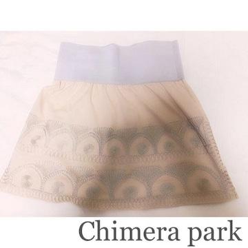 Chimera parkキメラパーク 刺繍フレアスカート