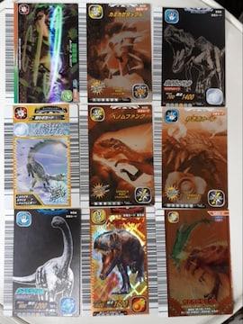 恐竜キングキラカード9枚詰め合わせ福袋