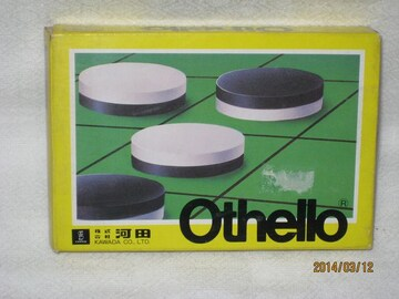 新品レアファミコンソフト オセロ