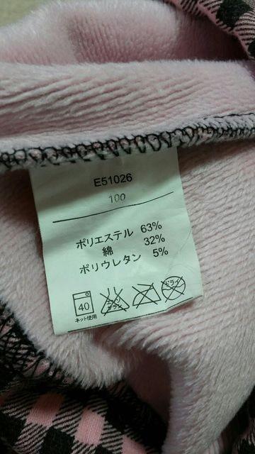 ムージョン購入☆裏起毛レギパン☆size100 < ブランドの