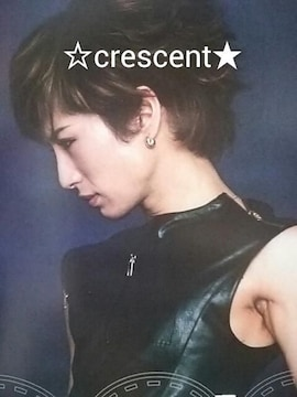 Gackt★切り抜き/2001年