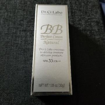 ドクターシーラボ BBパーフェクトクリームR ナチュラル(30g)