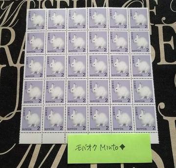 未使用2円普通切手30枚60円分◆モバペイ歓迎