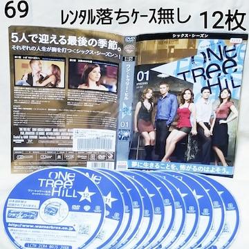 No.69【ワントゥリーヒル】12枚【ゆうパケット送料 ¥180】