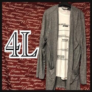 4L・ロングカーデ.Tシャツセット新品/MCAa-007