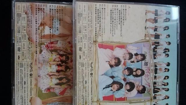 NMB48 僕らのユリイカ TYPE-B TYPE-C DVD 白間美瑠 吉田朱里 < タレントグッズの
