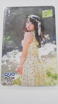 AKB48 木崎ゆりあ 月刊エンタメ 限定 クオカード
