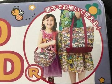 グラグラ 親子バッグのショルダーバッグ 新品未使用 レア
