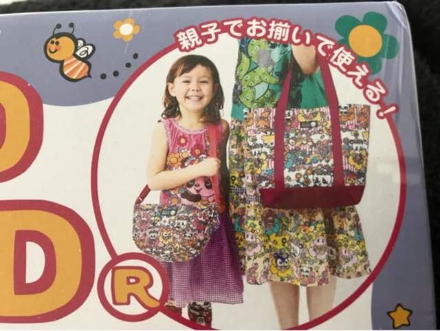 グラグラ 親子バッグのショルダーバッグ 新品未使用 レア  < ブランドの