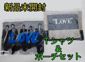 新品未開封☆嵐 LOVE グッズ★Tシャツ&ポーチセット