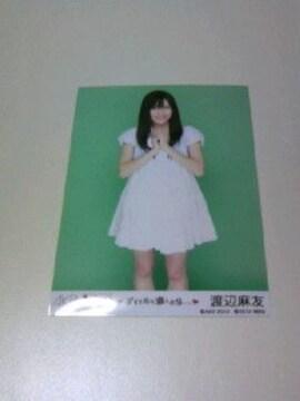 PSP AKB48 アイドルと恋したら 渡辺麻友 特典 生写真 / アイドル フォト