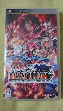 PSP ブレイズ・ユニオン