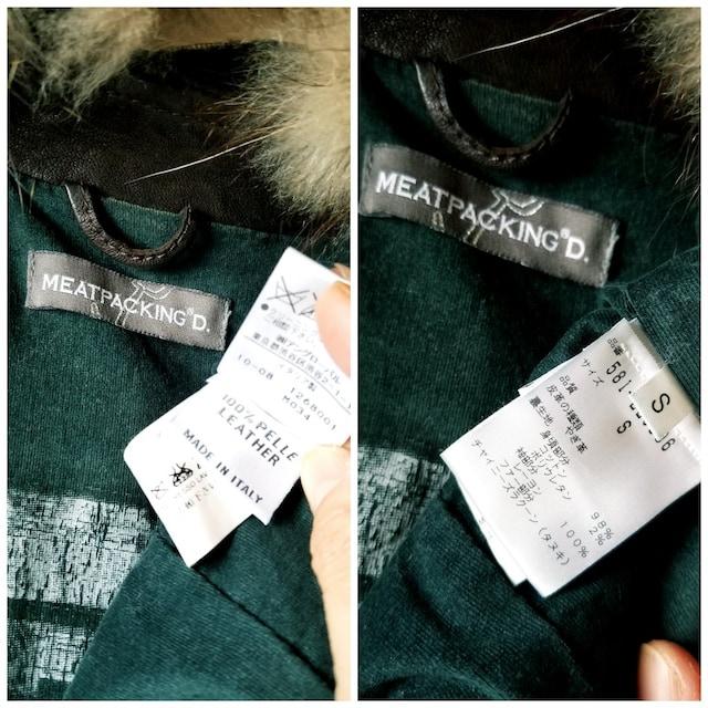 イタリア製MEATPACKING D.焦げ茶ブラウンやぎ革レザージャケット < 女性ファッションの
