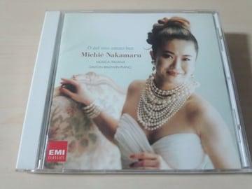 CD「あの人なしに〜イタリア近代歌曲集1」中丸三千繪 ソプラノ●