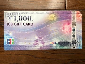 ★JCBギフトカード7000円分_モバペイ&土日OK