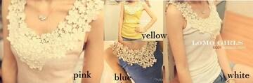 胸元鍵編みタンクトップ/花レース/ピンク/イエロー/ブルー/白