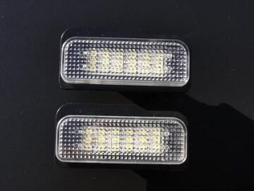 ベンツ キャンセラー内蔵LEDナンバー灯 W203ワゴンW211W219R171