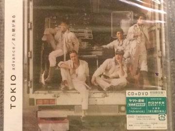 激安!超レア!☆TOKIO/advance☆初回限定盤/CD+DVD☆新品未開封!