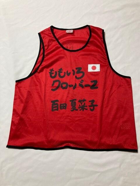 ももいろクローバーz 百田夏菜子 ベスト ビブス レッド コンサート メッシュ 2 < タレントグッズの