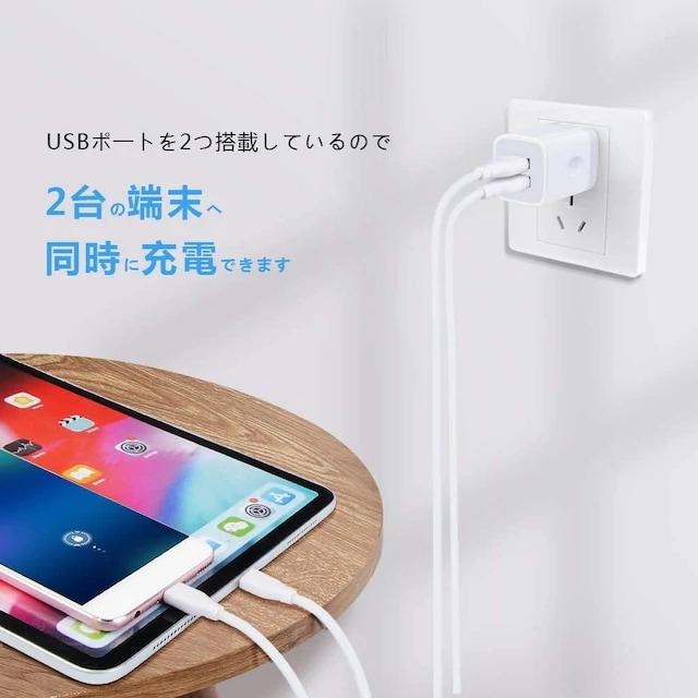 限定390円セール★ベストセラー スマホ 充電器 2ポート  < 家電/AVの