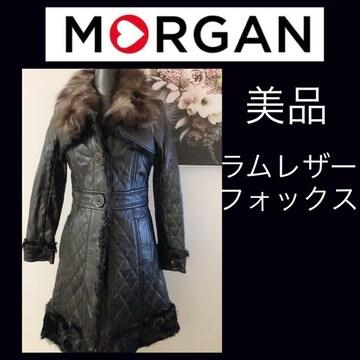 美品 MORGAN DE TOI 羊革 フォックスファー ラムレザーコート