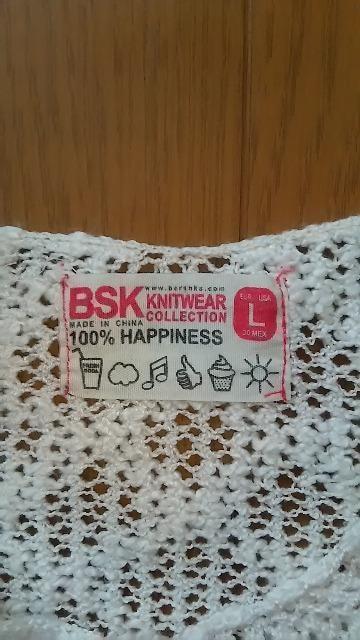 BSK ハート柄サマーニット < 女性ファッションの