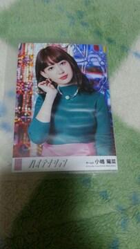 AKB48 ハイテンション小嶋陽菜特典写真