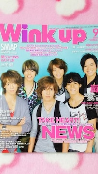 Wink up*2009年9月号
