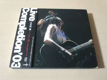 矢井田瞳DVD「Live Completion '03〜I can fly,can you?〜」●