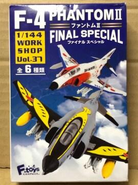 エフトイズ F-4 ファントムII ファイナル スペシャル F-4EJ改
