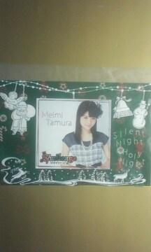 タワーレコード新宿店2013.12/23 直筆クリスマスカード/田村芽実
