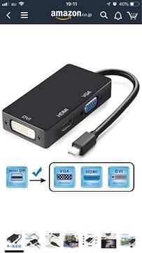 Mini Displayport HDMI VGA DVI 変換 アダプター 3in1 変換