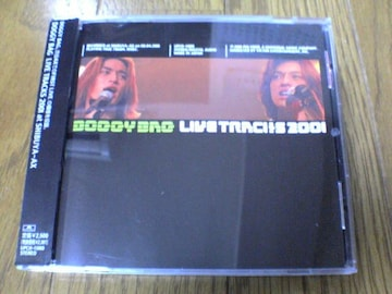 DOGGY BAG CD LIVE TRACKS 2001 Y2K D-BAG