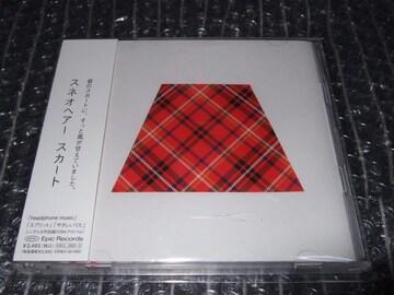 スネオヘアー『スカート』初回盤DVD付(100s,SUPER BUTTER DOG,レキシ)