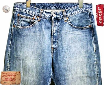 ◆廃盤◆【ユーロリーバイス501】W31(84cm)・股下79cm
