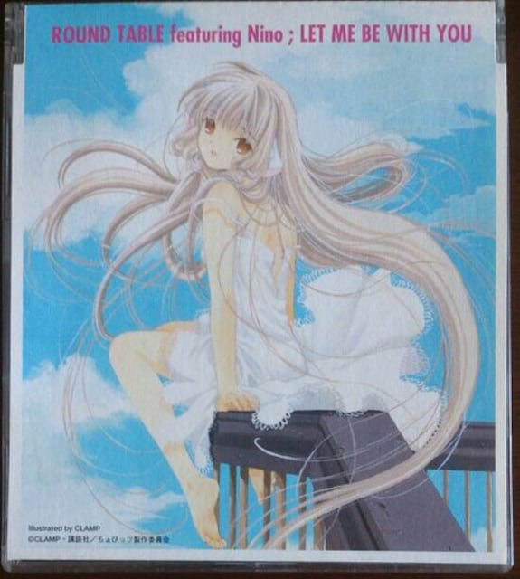 (CD)Round Table/ラウンドテーブル☆「ちょびっツ」Let Me Be With You  < CD/DVD/ビデオの